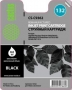 CACTUS HP №132 CS-C9362 black